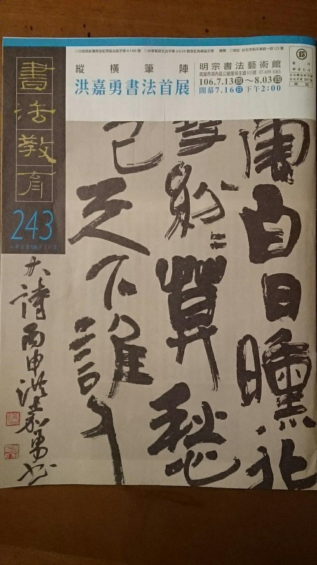 20170708 150448[1]