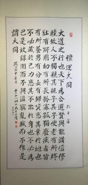 20160408-02