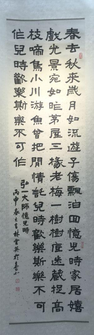 20160408-13